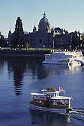 Aquabus, Victoria, B.C., Canada<br />