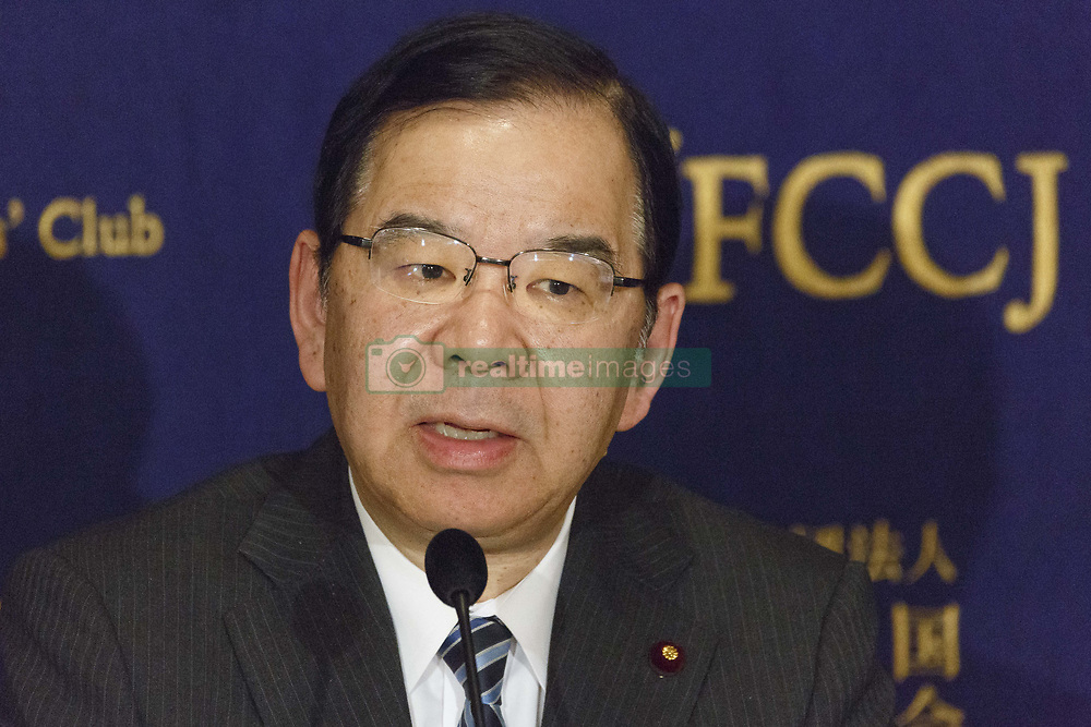 April 18, 2018 - Tokyo, Japan - Japanese Communist Party leader Kazuo Shii speaks during a news conference at The Foreign Correspondents' Club of Japan (FCCJ) in Tokyo, Japan. Shii spoke about the summit meeting between North and South Korea on April 27, and other summit expected between the US and North Korean by the end of May. The leader of the Japanese Communist Party said that the primary goal of the negotiations should be the peace and the denuclearization of the Korean Peninsula. Meanwhile, South Korean media reported that the North and South Korea are preparing to announce officially the end of the 1950-53 Korean War during a summit next week. (Credit Image: © Rodrigo Reyes Marin/via ZUMA Wire via ZUMA Wire)