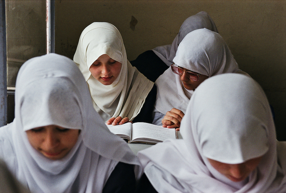 Islamic girls school; West Bank; Israel