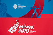 The Olympic Sports Complex for archery on the 22nd June 2019 in Minsk in Belarus.