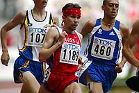 Friidrett, 23. august 2003, VM Paris,( World Championschip in Athletics),   Vyacheslav Shabunin, Russland