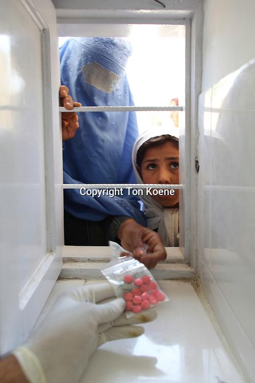 pharmacy in an Afghan hospital