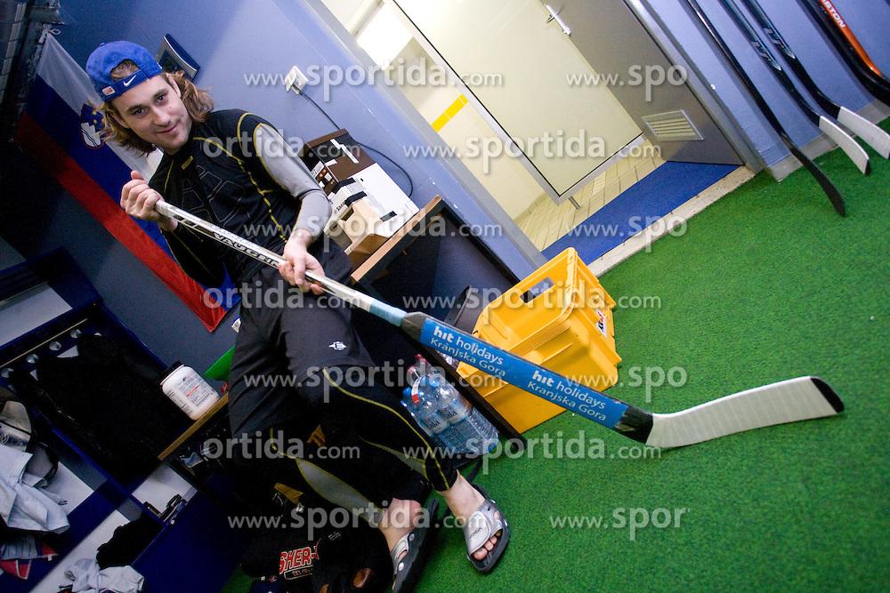 Robert Kristan at first practice of Slovenian National Ice hockey team before World championship of Division I - group B in Ljubljana, on April 5, 2010, in Hala Tivoli, Ljubljana, Slovenia.  (Photo by Vid Ponikvar / Sportida)