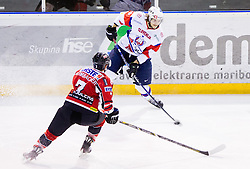 GAL KOREN of Slovenia during Friendly Ice-hockey match between National teams of Slovenia and Austria on April 19, 2013 in Ice Arena Tabor, Maribor, Slovenia. (Photo By Vid Ponikvar / Sportida)