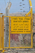 Israel, Jordan Valley, Isle of Peace at the (now unused) Naharaim Hydroelectric plant on the Israeli Jordanian border