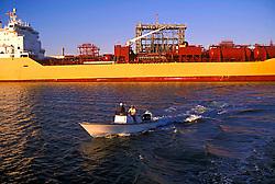 A large tanker.
