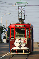 The Hakodate Transportation Bureau  is the public transportation authority of Hakodate, Japan. The bureau only operates tram lines.  The current network is consisted of 4 lines with 2 routes.  Streetcars come once per 10 minutes on each route, or once per 5 minutes in the section between Yunokawa and J?jigai, where 2 routes run on the same lines.
