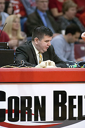 29 December 2006: Assistant Athletic Director, Media Relations - Gregory Todd Kober. The Salukis of Southern Illinois University beat the Redbirds 68-49 at Redbird Arena in Normal Illinois on the campus of Illinois State University.<br />