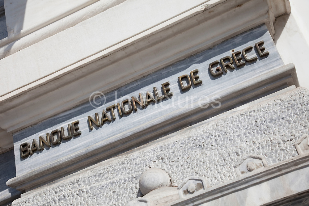 The National Bank of Greece in Plateia Kozia between the areas of Omonia and Monastiraki. It is the oldest and largest commercial banking group in Greece. The group has a particularly strong presence in Southeastern Europe and the Eastern Mediterranean. It owns subsidiaries in over 18 countries. Founded in 1841 as a commercial bank, NBG enjoyed the right to issue banknotes until the establishment of the Bank of Greece in 1928. It has been listed on the Athens Stock Exchange since the Exchange's foundation in 1880. Since October 1999, the Bank has been listed on the New York Stock Exchange. The NBG Group is involved in the investment banking services, brokerage, insurance, asset management, leasing and factoring markets. Athens is the capital and largest city of Greece. It dominates the Attica periphery and is one of the world's oldest cities, as its recorded history spans around 3,400 years. Classical Athens was a powerful city-state. A centre for the arts, learning and philosophy.