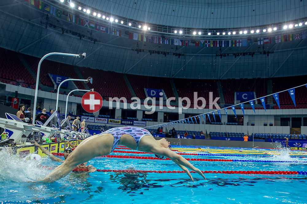 Katinka HOSSZU of Hungary is pictured during a training session prior to the start of the 14th Fina World Short Course Swimming Championships in Hangzhou, China, Saturday, Dec. 8, 2018. (Photo by Patrick B. Kraemer / MAGICPBK)