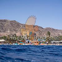 2021-03-06 Rif Raf, Eilat
