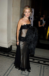 DAPHNE GUINNESS at the 2005 British Fashion Awards were held at The V&A museum, London on 10th November 2005.<br />