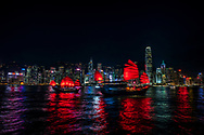 The beautiful Hong Kong Island skyline viewed from the Kowloon Waterfront at 7:22 p.m. on August 30, 2019