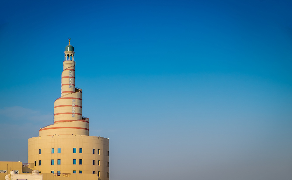 DOHA, QATAR - CIRCA DECEMBER 2013: View of Qatar Islamic Cultural Center in Doha.