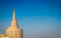 DOHA, QATAR - CIRCA DECEMBER 2013: View of Qatar Islamic Cultural Center in Doha.