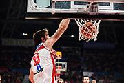 Shashkov<br /> VL Pesaro - Alma Trieste<br /> Basket serie A 2018/2019<br /> Pesaro 12/11/2018<br /> M.Ciaramicoli | Ciamillo-Castoria