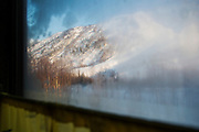 Looking outside from the BAM (Baikal-Amur Mainline), Siberia. Russia