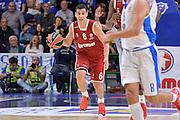 DESCRIZIONE : Eurolega Euroleague 2015/16 Group D Dinamo Banco di Sardegna Sassari - Brose Basket Bamberg<br /> GIOCATORE : Nikos Zisis<br /> CATEGORIA : Palleggio Contropiede<br /> SQUADRA : Brose Basket Bamberg<br /> EVENTO : Eurolega Euroleague 2015/2016<br /> GARA : Dinamo Banco di Sardegna Sassari - Brose Basket Bamberg<br /> DATA : 13/11/2015<br /> SPORT : Pallacanestro <br /> AUTORE : Agenzia Ciamillo-Castoria/L.Canu