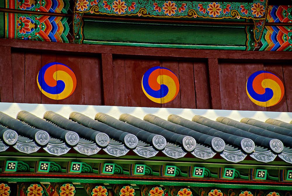 Changdok Palace, Seoul, South Korea