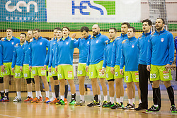 Players of Slovenia during friendly handball match between National Teams of Slovenia and F.Y.R. of Macedonia before EHF EURO 2016 in Poland on January 4, 2015 in Sports hall Krsko, Krsko, Slovenia. Photo by Urban Urbanc / Sportida