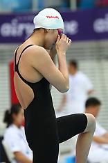China - Swimming World Cup 2017 - 10 November 2017