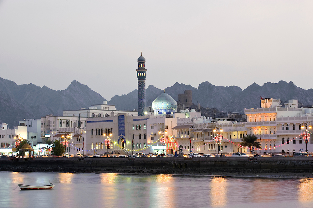 Muttrah, Sultanate of Oman, 29 November 2008<br /> View of Muttrah city.<br /> Photo: Ezequiel Scagnetti