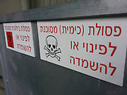 Hebrew warning sign for chemical and biological waste warning sign