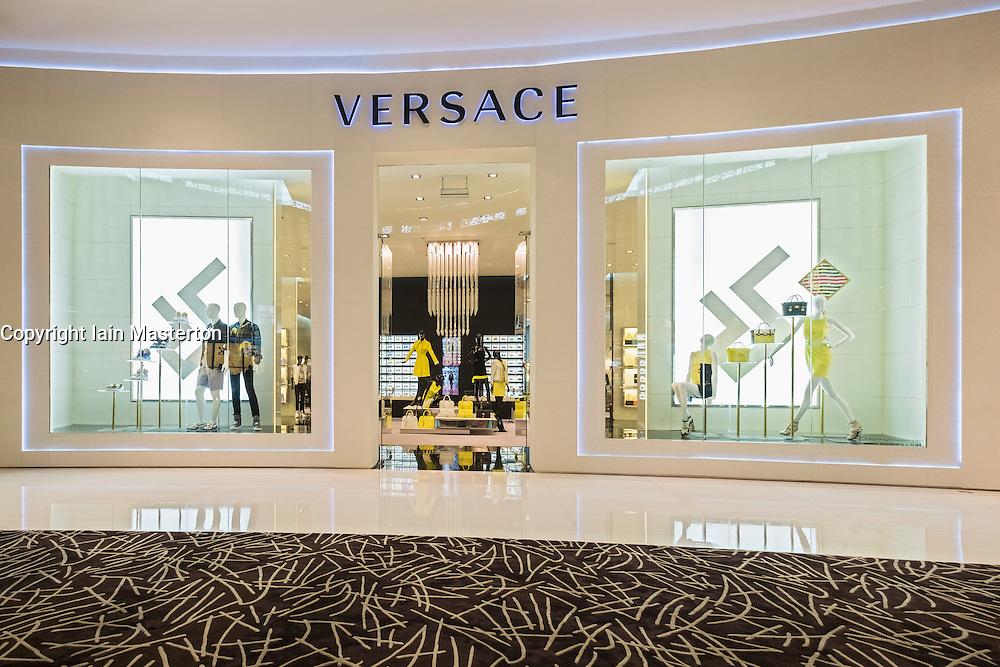 view of Versace fashion boutique inside Dubai Mall in United Arab Emirates