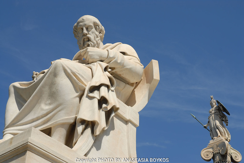 Immortal Greece!!!! <br /> <br /> Academy of Athens.