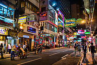 Nightlife in Kowloon