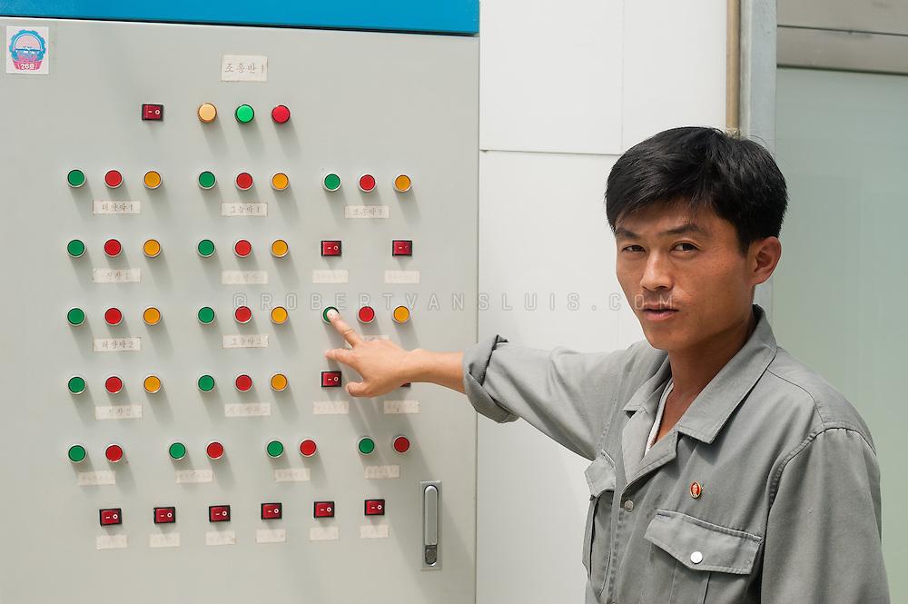 Factory worker, DPRK (North Korea)