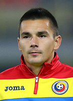 Uefa - World Cup Fifa Russia 2018 Qualifier / <br /> Romania National Team - Preview Set - <br /> Ovidiu Hoban