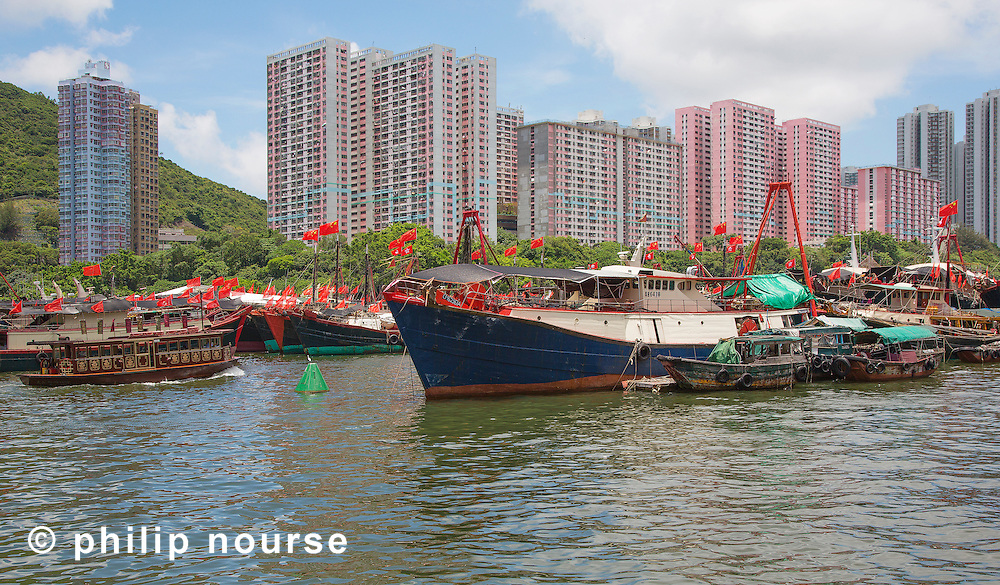 Aberdeen Harbour on Hong Kong Island's south side