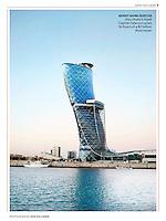 Hyatt Capital Abu Dhabi, Most Declining Building in the world, UAE, Conde Nast Traveler Hot list, Hot list, Photo Dan Kullberg