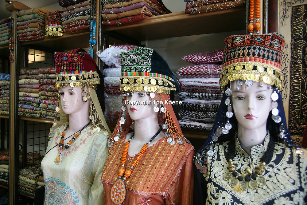 A shop of traditional clothes in Amman, Jordan