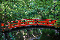 Japon, île de Honshu, région de Kansaï, Kyoto, temple Kitano Tenman gu // Japan, Honshu island, Kansai region, Kyoto, Kitano Tenman gu temple