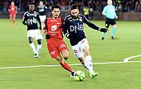 Fotball , 19 . november 2017 , Eliteserien<br /> Strømsgodset - Brann<br /> <br /> Deyver Vega  , Brann <br /> Mounir Hamoud , SIF