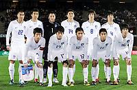 Fotball<br /> Danmark v Sør Korea / Sør-Korea<br /> Foto: DPPI/Digitalsport<br /> NORWAY ONLY<br /> <br /> FOOTBALL - INTERNATIONAL FRIENDLY GAMES 2009/2010 - DENMARK v SOUTH KOREA - ESBJERG (DEN) - 14/11/2009 <br /> <br /> TEAM SOUTH KOREA ( BACK ROW LEFT TO RIGHT: DU RI CHA / DONG GOOK LEE / WOON JAE LEE / JUNG SOO LEE / JUNG WOO KIM / YONG HYUNG CHO. FRONT ROW: JI SUNG PARK / CHUNG YONG LEE / YOUNG PYO LEE / KEUN HO LEE / SUNG YUENG KI )<br /> <br /> Lagbilde Sør Korea / Sør-Korea