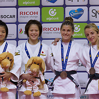 Gold medalist Hiromi Endo (2nd L) of Japan, silver medalist Tamami Yamazaki (L) of Japan, with bronze medalists Distria  Krasniqi of Kosovo and Marusa Stangar of Slovenia celebrate their victory during an awards ceremony after the Women -48 kg category at the Judo Grand Prix Budapest 2018 international judo tournament held in Budapest, Hungary on Aug. 10, 2018. ATTILA VOLYI