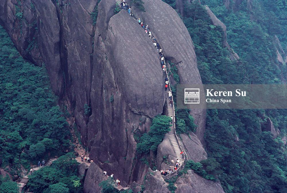 Tourists hiking on Mt. Huangshan (Yellow Mountain), Anhui, China