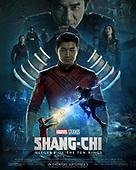 """September 03, 2021 - WORLDWIDE: Marvel Studios """"Shang-Chi"""" Movie Release"""