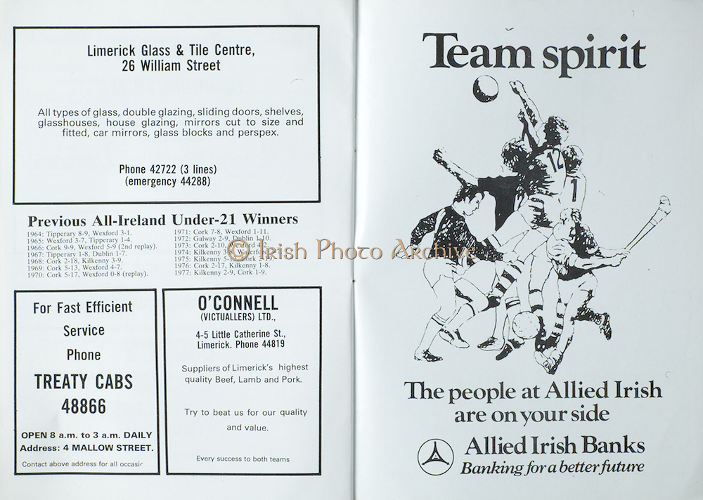 All Ireland U-21 Hurling Final Replay.Gaelic Grounds, Limerick.Galway v Tipperary.29th October 1978  29.10.1978