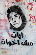 Egypt, Cairo 2014. Mohammed Maansour Street. Revolutionary grafitti - stencil of woman's face.