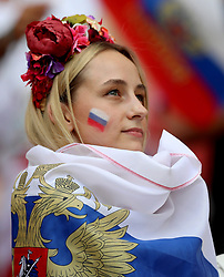 MOSCOW, July 1, 2018  A fan is seen prior to the 2018 FIFA World Cup round of 16 match between Spain and Russia in Moscow, Russia, July 1, 2018. (Credit Image: © Yang Lei/Xinhua via ZUMA Wire)