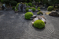 Jissoji Temple Garden the temple itself was established in 1387 as a temple devoted to  Kannon, the Goddess of Mercy.  The garden is well known for its beauty in the Tsukiyama style of Katsuyama garden which ihas been listed as a Shizuoka Prefecture designated scenic spot.