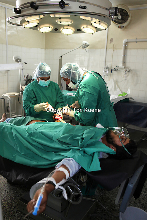 surgical theatre in Boost hopsital, Afghanistan