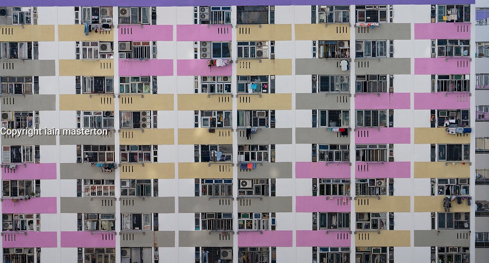 Old apartment blocks at Shek Kip Mei in Kowloon, Hong Kong.