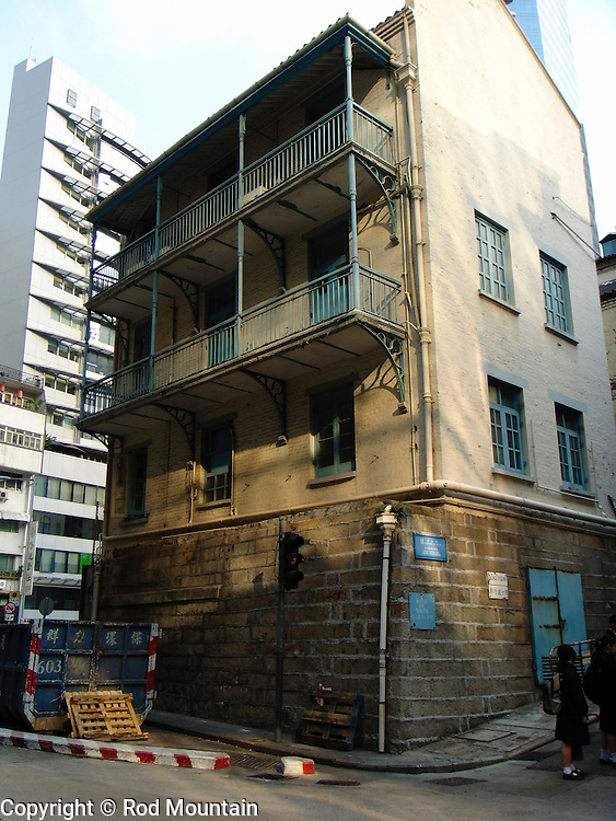 An old building as seen near the original Police Station in Hong Kong.