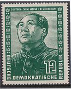 DDR [Deutsche Demokratische Republik (German Democratic Republic), official name of the former East Germany] Depicting Mao Zedong [Mao Tse-tung] 12pf Green