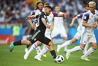 Football - 2018 FIFA World Cup - Group D: Argentina vs. Iceland<br /> <br /> Sergio Aguero of Argentina is seen at Spartak Stadium (Otkritie Arena), Moscow.<br /> <br /> COLORSPORT/IAN MACNICOL